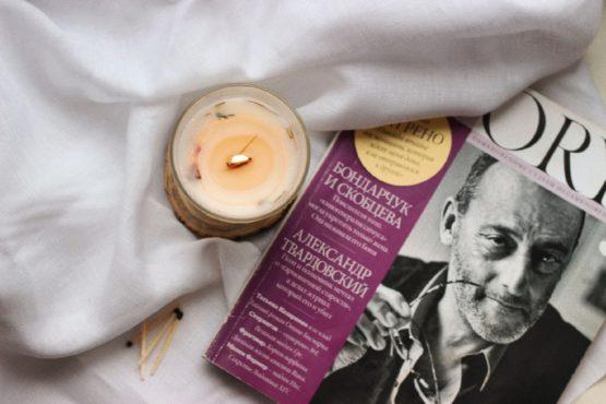 Свеча с деревянным фитилем купить Минск
